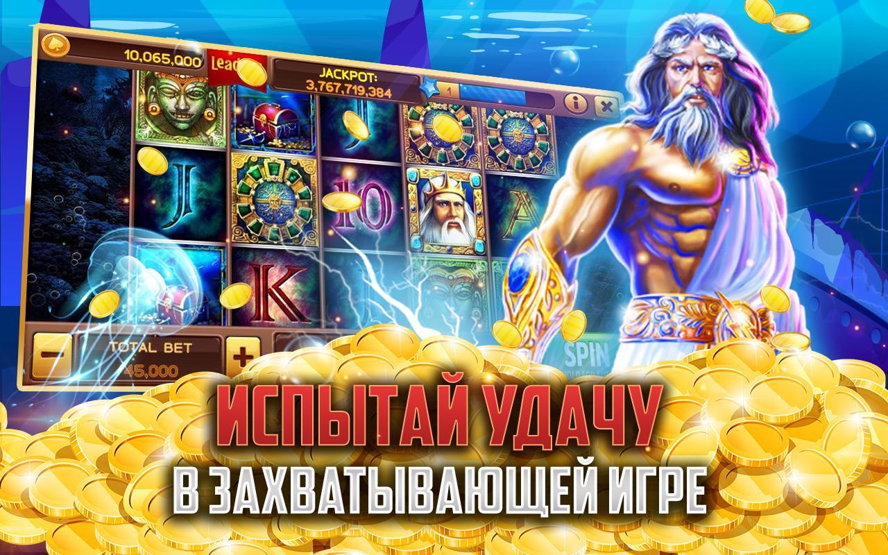 Игровые автоматы бесплатно виртуальном казино GMS Deluxe