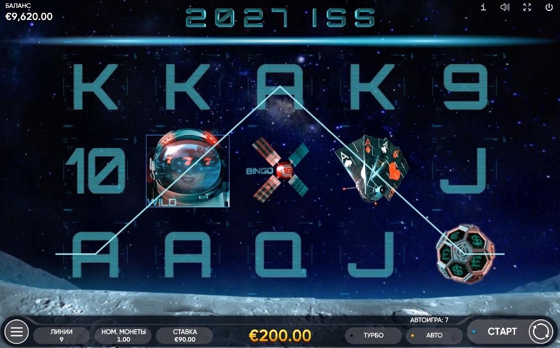 Игра на реальные деньги в казино Вулкан и быстрый вывод выигрышей