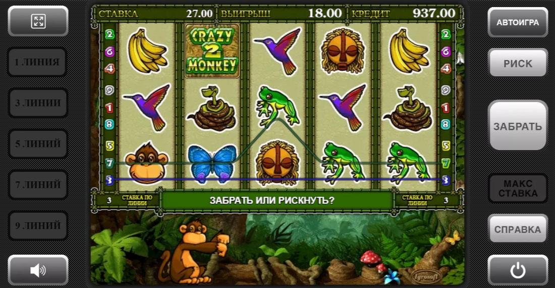 Бонусы, турниры и лотереи в интернет-казино Вулкан