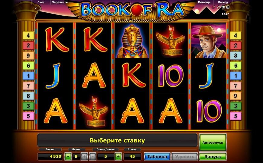 Слот «Book of Ra» — играйте на официальном сайте казино Плей Фортуна