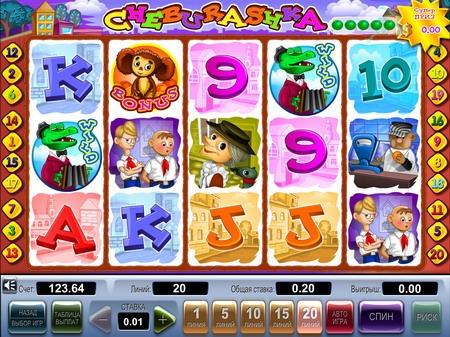 Вулкан Престиж официальный сайт онлайн казино Vulkan Prestige и слоты «Cheburashka»