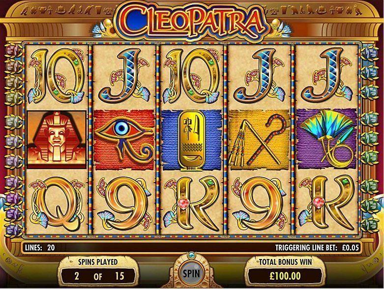 Онлайн аппараты «Cleopatra» в игровом клубе РиоБет