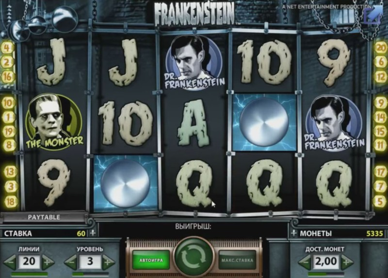 Играть в игровые автоматы онлайн Frankenstein (Франкенштейн) в казино Вулкан