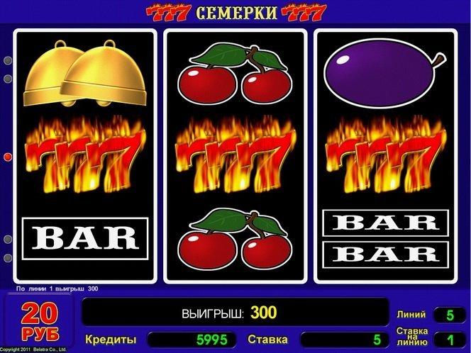 Онлайн казино Риобет. Колесо фортуны с джекпотом в игровом автомате «Sevens»