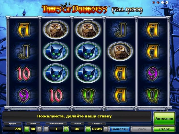 Вход в личный кабинет на сайте онлайн-казино Вулкан
