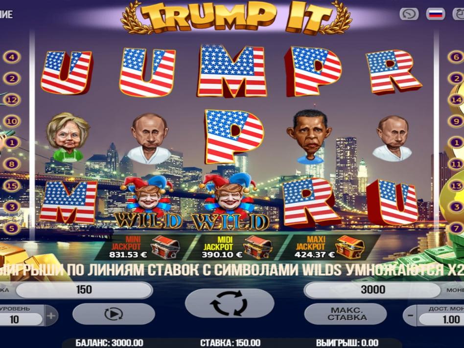 Играть бесплатно в игровые автоматы «Trump It» на сайте казино Слотозал