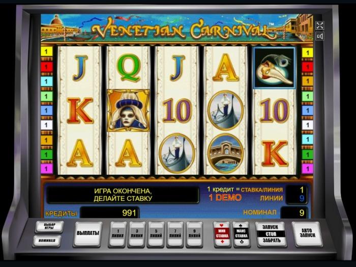 Игровые слоты на официальном сайте казино Вулкан: играть онлайн