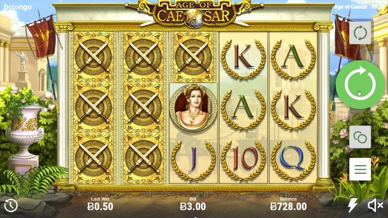 Игровой автомат «Age of Caesar» в казино Азино 777