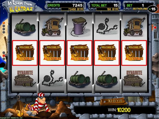 Легендарная тюрьма на игровом слоте «Alcatraz» — лучшие онлайн казино рекомендуют1