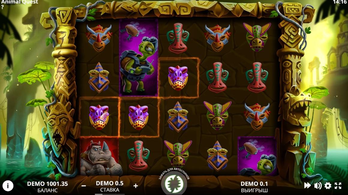 Преимущества бесплатной игры на официальном сайте Вулкан