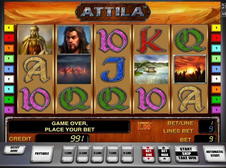Автоматы на деньги «Atilla» (Атилла) в казино Вулкан