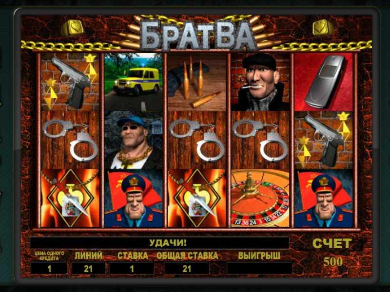 Игровые автоматы «Братва» в онлайн казино