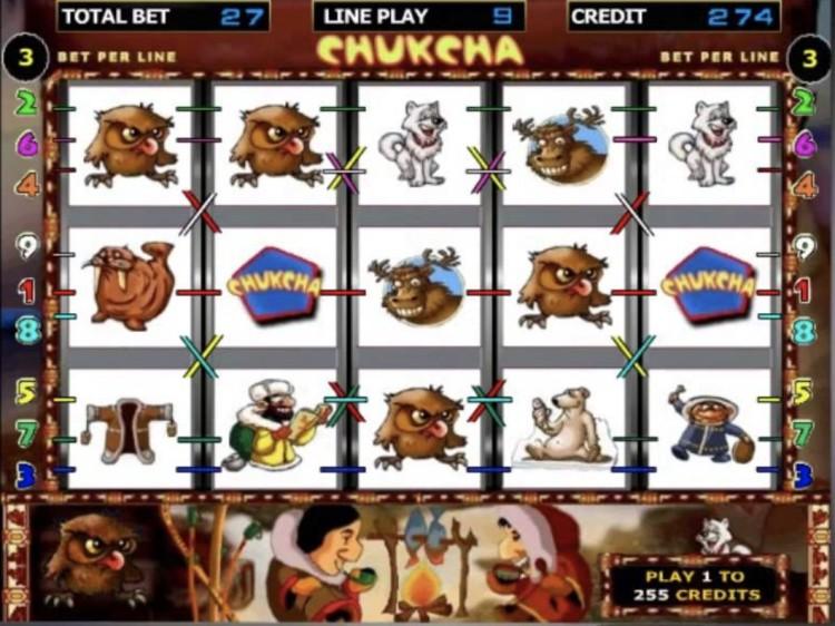 «Chukcha» игровые автоматы и слоты в казино Марафонбет