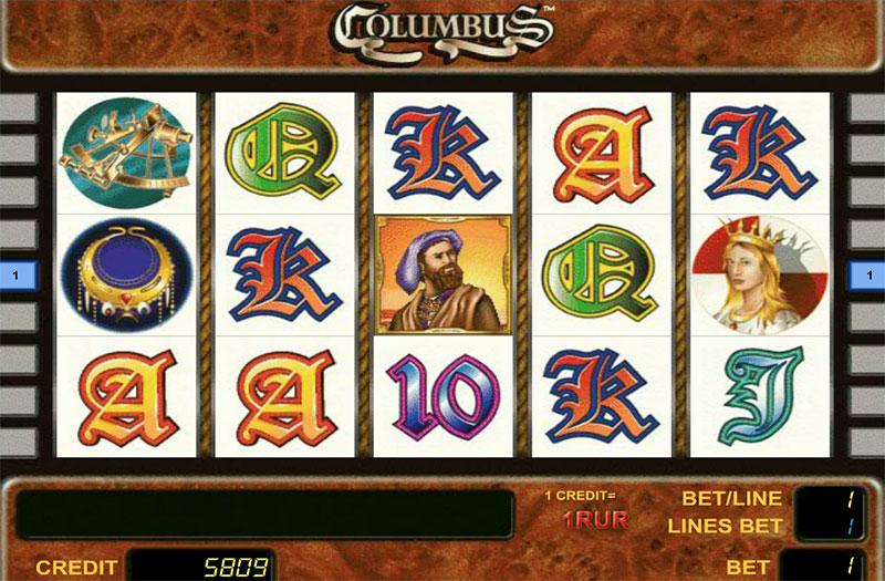 Игровой автомат «Columbus» в казино Admiral