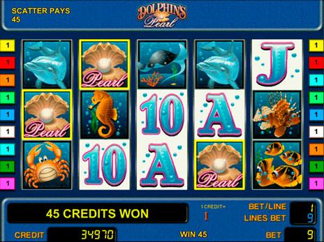 «Dolphin's pearl» — автоматы бесплатно в казино Саксбетслотс