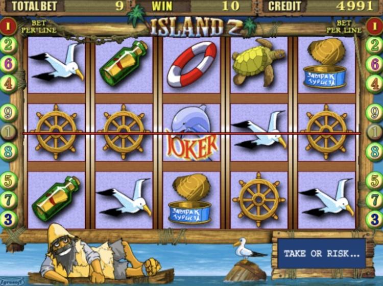Игровой автомат «Island» для гостей казино Вулкан Неон