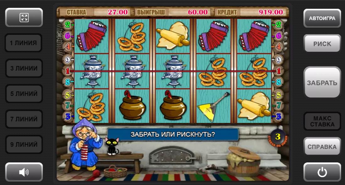 Онлайн-клуб Vulkan: топовое казино с игрой на реальные деньги