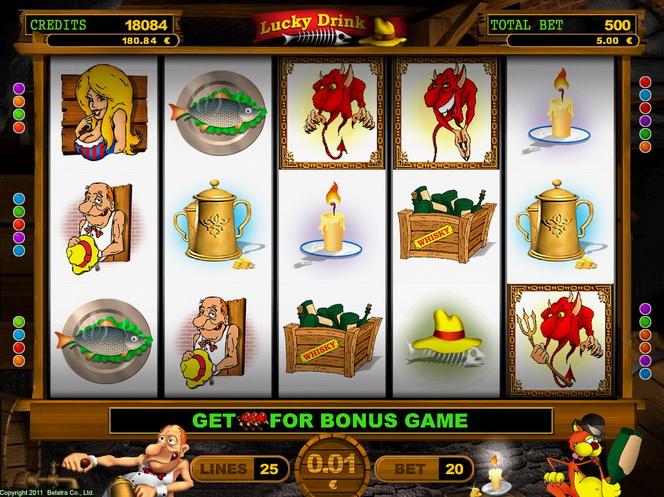 Описание слота «Lucky Drink» в казино на деньги Максбетслотс