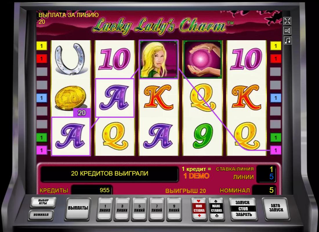 Вулкан – надежный клуб со слотами и другими азартными играми