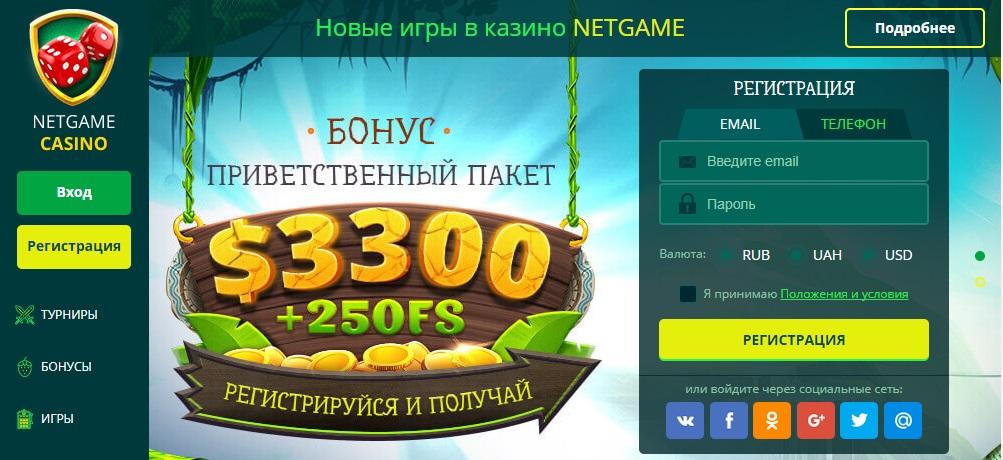 Онлайн казино: лучший выбор игр