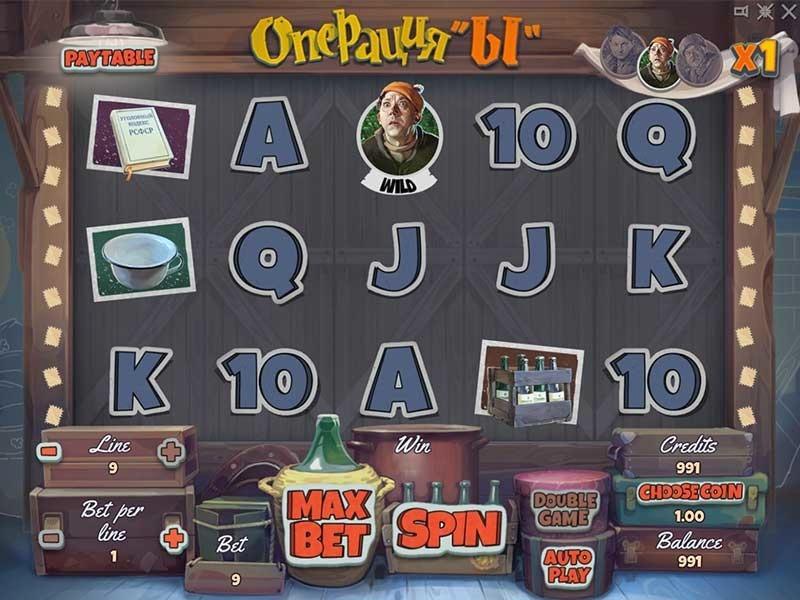 Игровой автомат «Операция Ы» — играть на официальном сайе казино Император