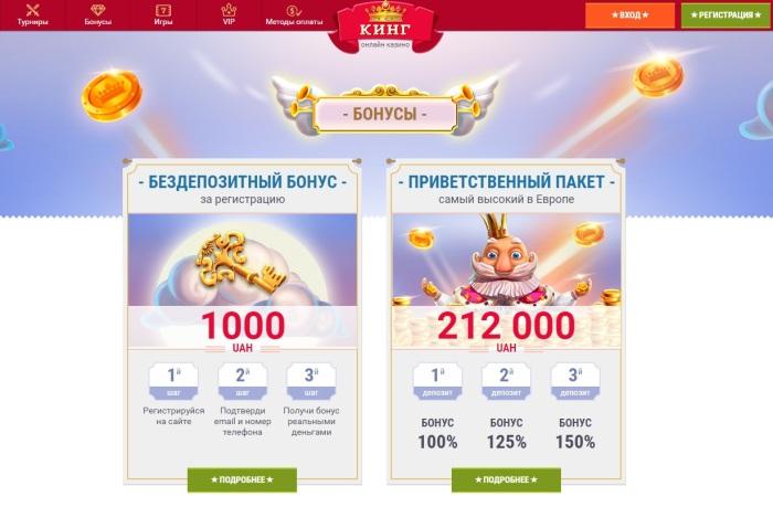 Идеальный ресурс для отдыха - казино онлайн Слотокинг