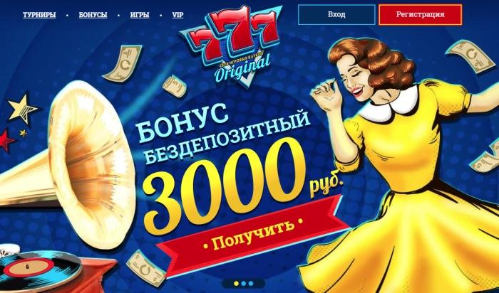 Игровой автомат always hot в казино Вулкан Украина