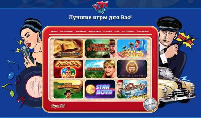 Онлайн казино, где невозможно не заработать